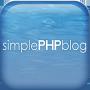 ASUSTOR NAS App simplephpblog