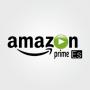 ASUSTOR NAS App amazon-prime-es