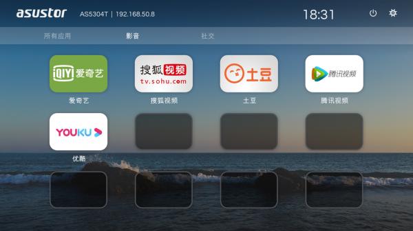 URL-Pack-CN asustor NAS App