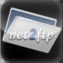 ASUSTOR NAS App net2ftp