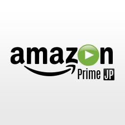 amazon-prime-japan asustor NAS App