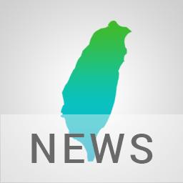 Taiwan-News asustor NAS App