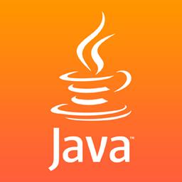 JRE asustor NAS App